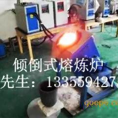 工业电炉 全固态工业电炉 小型工业电炉 [全国直销]