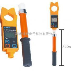 10千伏高压钳形电流表ETCR9000S
