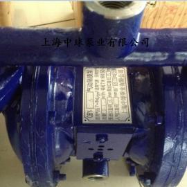 【QBY3-15不锈钢气动浆料泵】