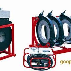 PE塑料管焊接机 热熔焊机 液压热熔机 燃气焊接机D450