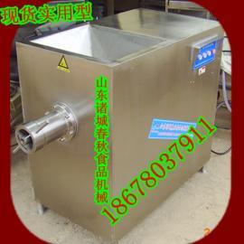 130冻肉绞肉机/250冻肉绞肉机/大型冻肉破碎机