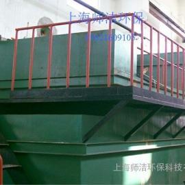 shsj-CD沉淀池系统设备