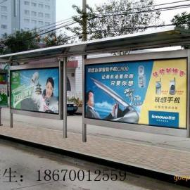湖南候车亭工程湘潭不锈钢创意公交站台最专业的方案图纸