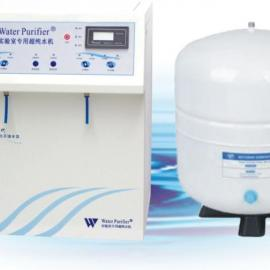 WP-UP-UV-05微量有�C除�嵩葱���室�S贸��水�C