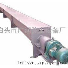 螺旋输送机 电动输送机 除尘绞龙 螺旋输灰机