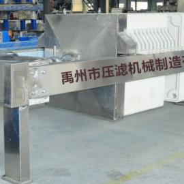 不锈钢压滤机压滤机