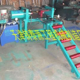 铸泰源大型压链机ZTY-200T