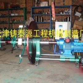 供应工程机械镗孔机 造船业 港口现场镗孔机