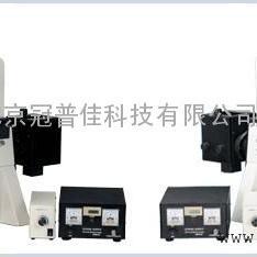 北京荧光显微镜报价-85000元