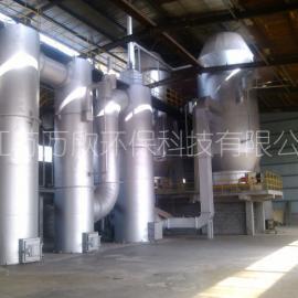 热解气化炉 图片型号
