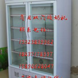 郑州酸奶机/大型酸奶机
