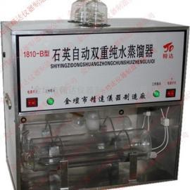 1810-B石英��沸自�与p重蒸�s水器