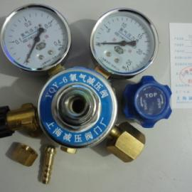 YQY-6氧气钢瓶减压阀,氧气减压阀/品牌减压阀选上海繁瑞