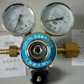 全国批发氧气减压器,氧气减压阀YQYS-731仅售400元