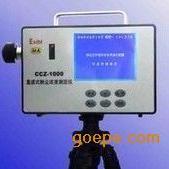 青岛首行CCZ-1000直读便携式全自动防爆粉尘测定仪