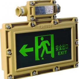 专业LED防爆标志灯防爆双头应急灯厂家