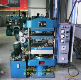 硫化机低价批发销售,青岛液压硫化机,平板硫化机价格