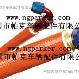 电缆耐热套管