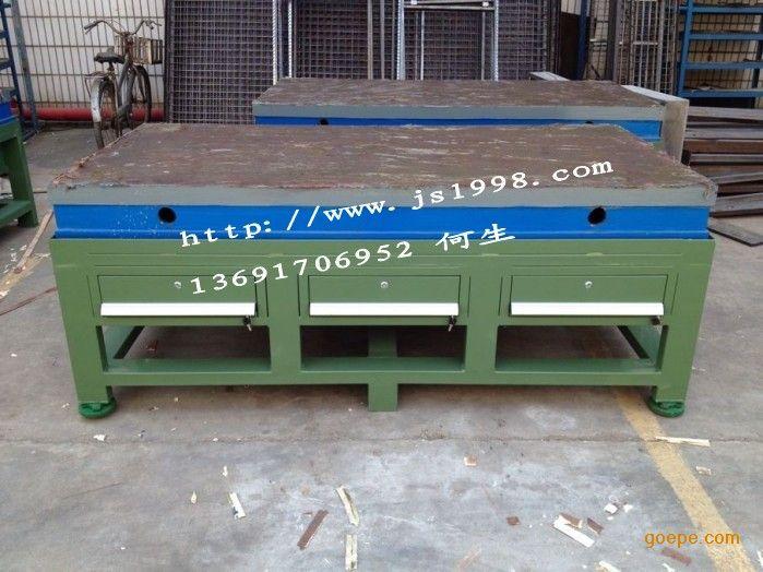 足20mm厚铸铁模具工作台或钢板模具工作台