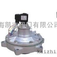 上海凯志产 DMF脉冲电磁阀 淹没式脉冲电磁阀