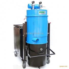 伊博特大风量工业吸尘器工厂店,大风量吸尘器全国免费试用