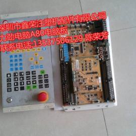 海天注塑机电脑2BP_S380_CPUB-17639电脑板