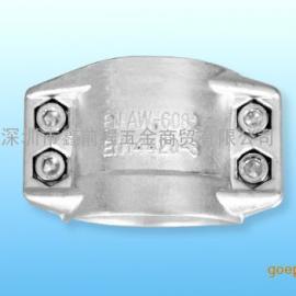 1寸DIN2817专业铝合金软管抱箍管箍管卡拉瓦安全放心管夹