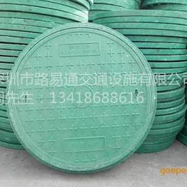 厂价沙井盖 高强度树脂复合300*500水沟盖板。