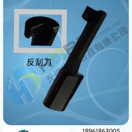 供应反刮刀/反膛刀/反面成孔专业镗刀/偏心反刮刀