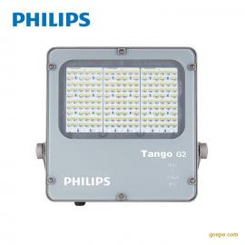 飞利浦LED泛光灯 80W 泛光照明灯具 BVP281
