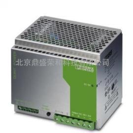 不间断菲尼克斯电源――即使断电DC UPS仍能保证系统安全运行