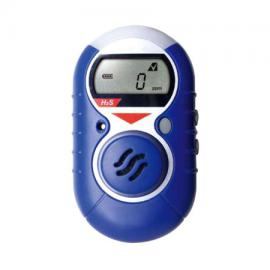 Impulse XP-H2氢气检测仪,便携式氢气报警仪