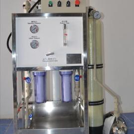 苦咸水淡化设备