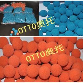 OTTO(奥托)清洗胶球