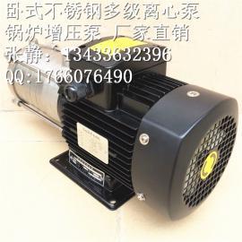 小型不锈钢卧式多级离心泵 BW4-2