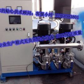 供应河南箱式叠压变频供水设备,坚信品牌的力量!