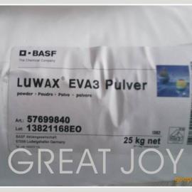 进口聚乙烯蜡 巴斯夫EVA3蜡 涂料专用PE蜡