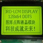 DM12864C-1液晶屏
