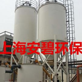 氢氧化钙投加装置