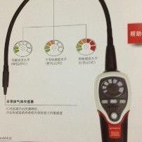 供应ROLEAK Pro冷煤泄露检测仪Pro