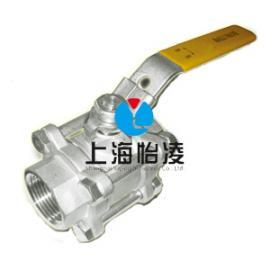 低温阀门|上海怡凌三片式低温内螺纹球阀