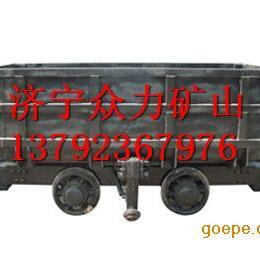 3立方单侧曲轨侧卸式矿车