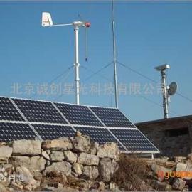 北京风光互补电站-北京市路灯厂