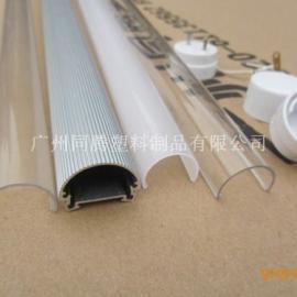 供日光灯配件T8,日光灯铝塑管外壳厂家