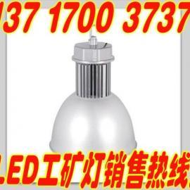 300瓦LED车间灯 300WLED车间灯生产厂家