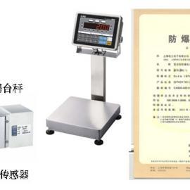300公斤防爆电子秤凯士CI-1580B型号销售