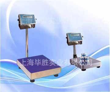 钢自带防水功能电子台秤