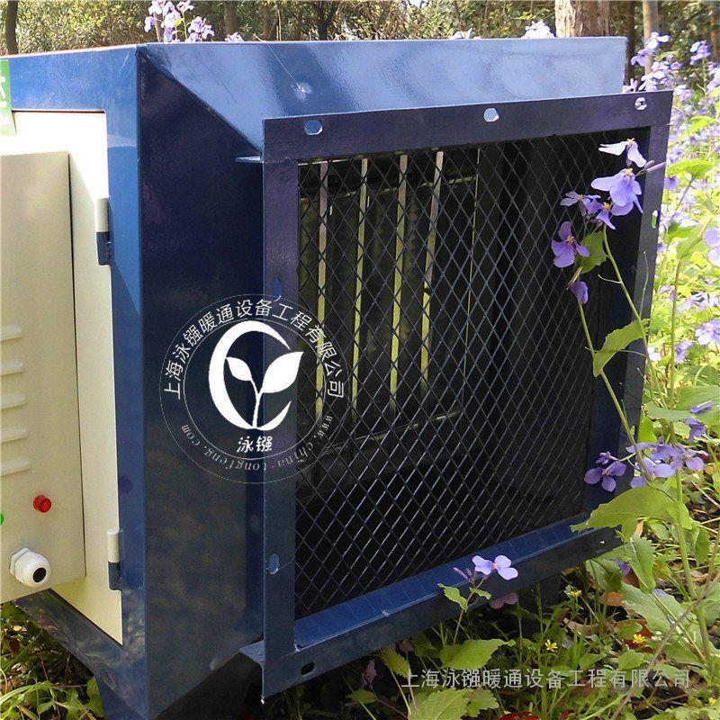 宏盛荣达油烟净化器总代理安装油烟罩及管道上海地区