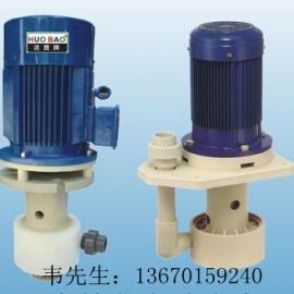 可空转立式酸碱泵|国宝KDV-32VK-1可空转立式酸碱泵