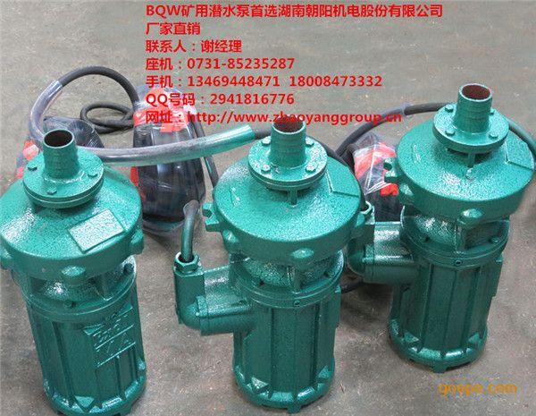 4,电机机座,端盖(或油室),轴,接线盒盖,接线板